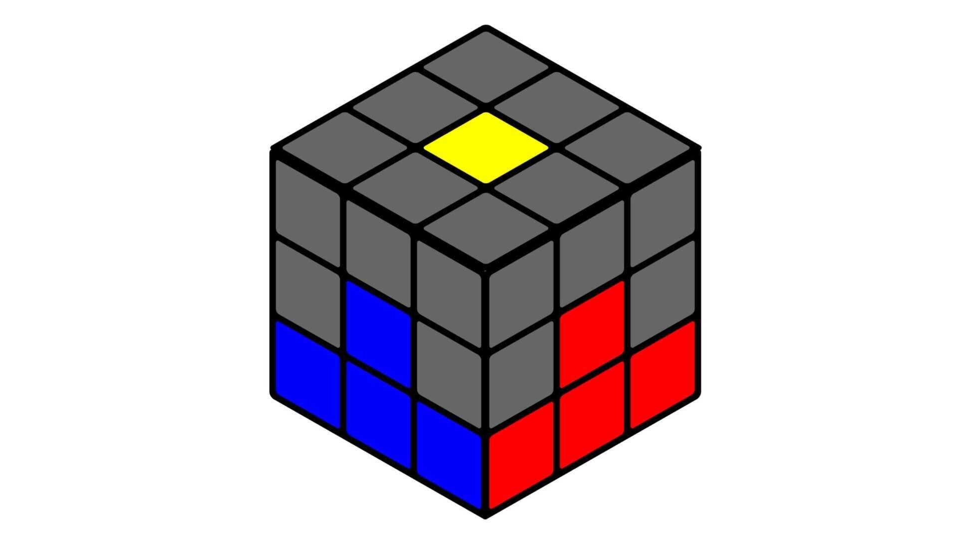 Кубик Рубика снизу
