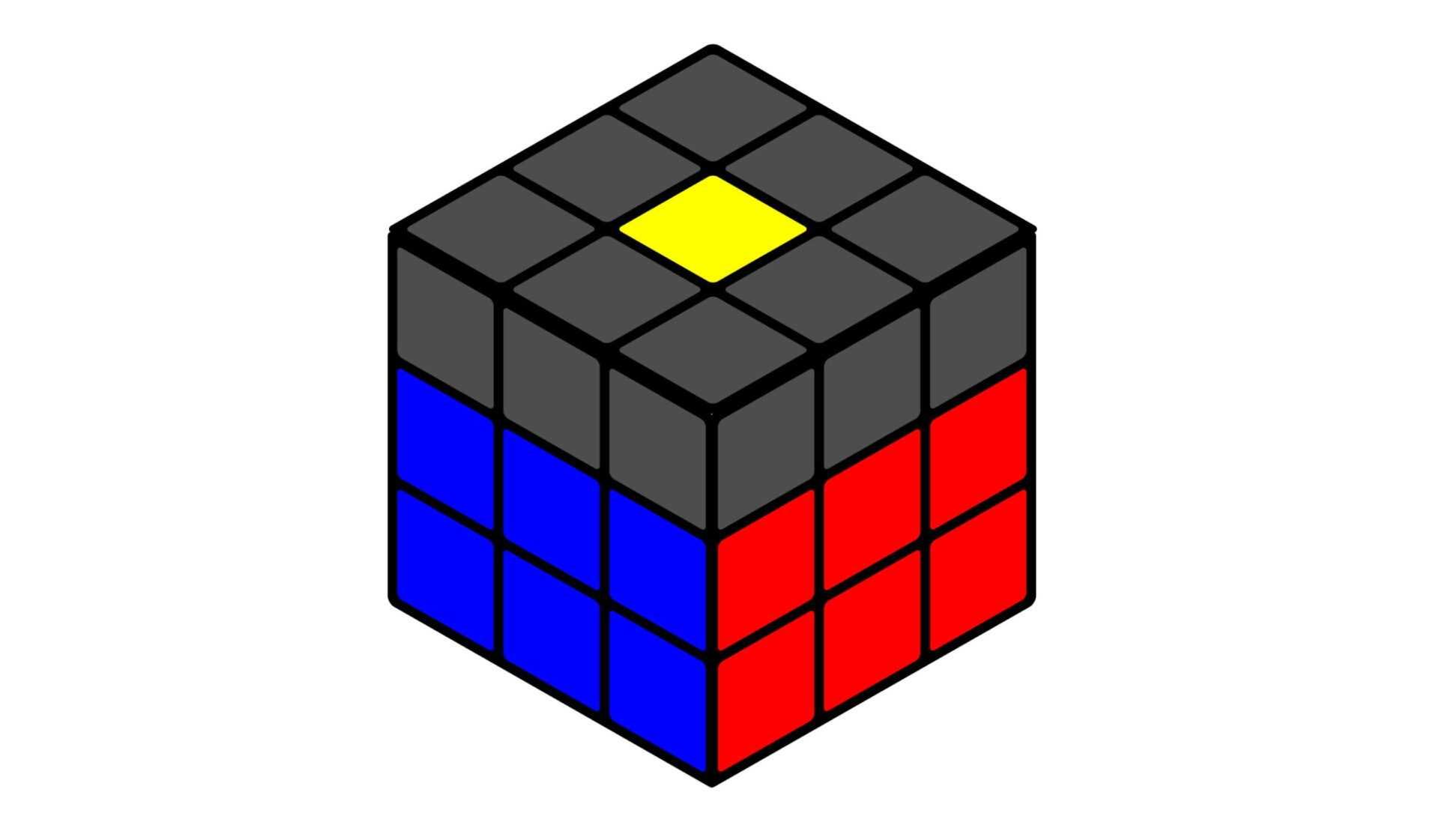 Сборка среднего слоя: Кубик Рубика