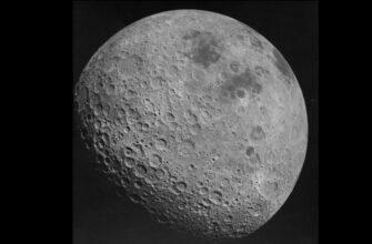 Обратная сторона Луны — что это такое и почему мы ее не видим