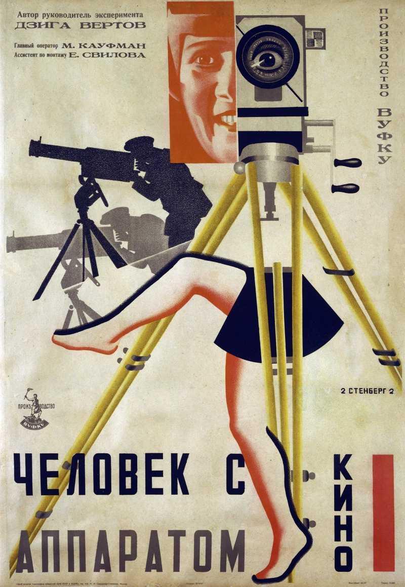 Человек с фотоаппаратом 1929: самые интересное документальное кино