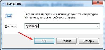 файл подкачки windows 10 где находится