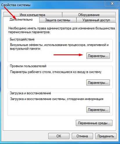 файл подкачки windows 10 8 гб для игр