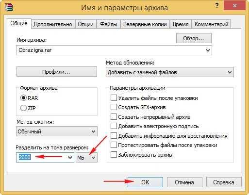 """Ошибка - Файл """"Имя файла"""" слишком велик для конечной файловой системы"""