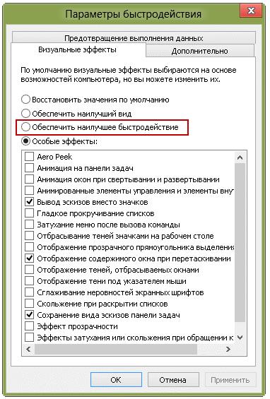 Что нужно делать, чтобы ПК работал быстрее