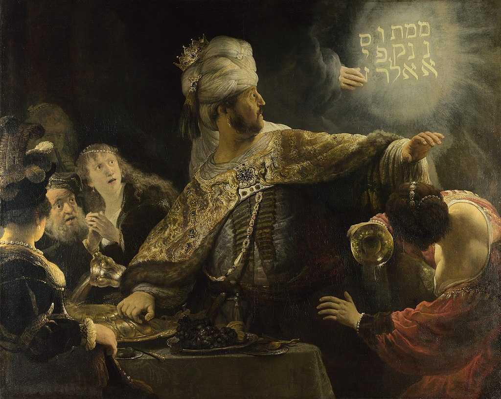 Картина Пир Валтасара, Рембрандт