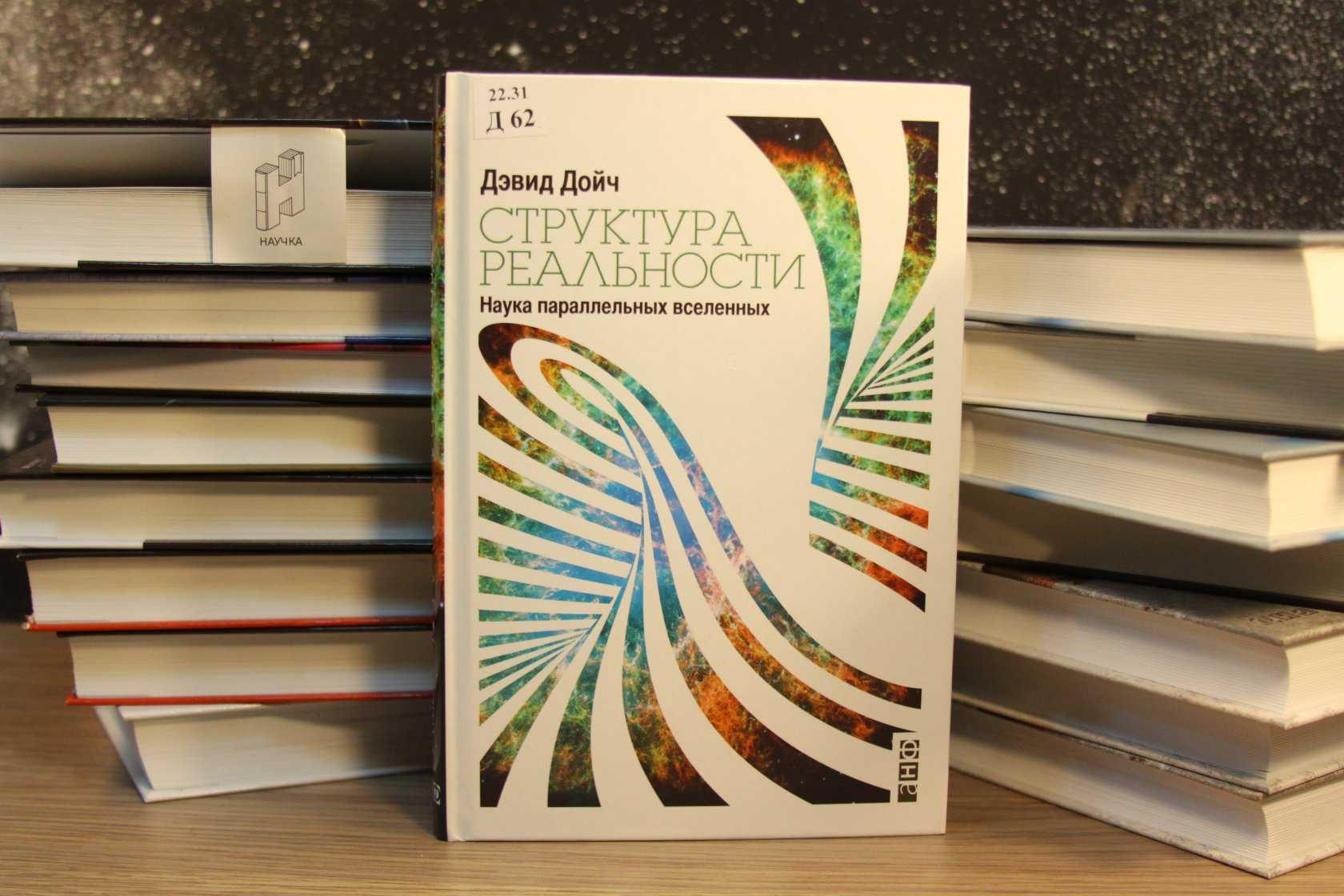 Рейтинг лучших книг, которые должен прочитать каждый
