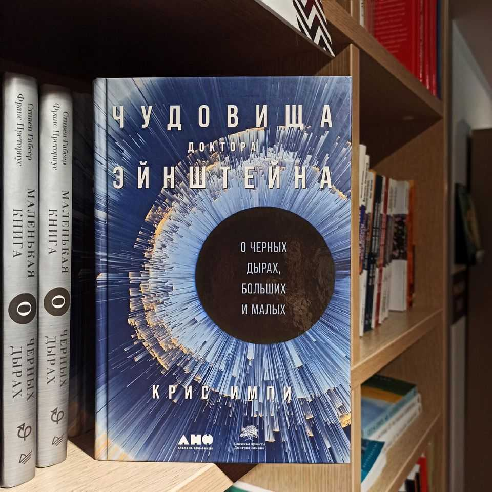 Книги про секреты космоса