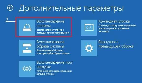 Черный экран при загрузке Windows 10: как исправить