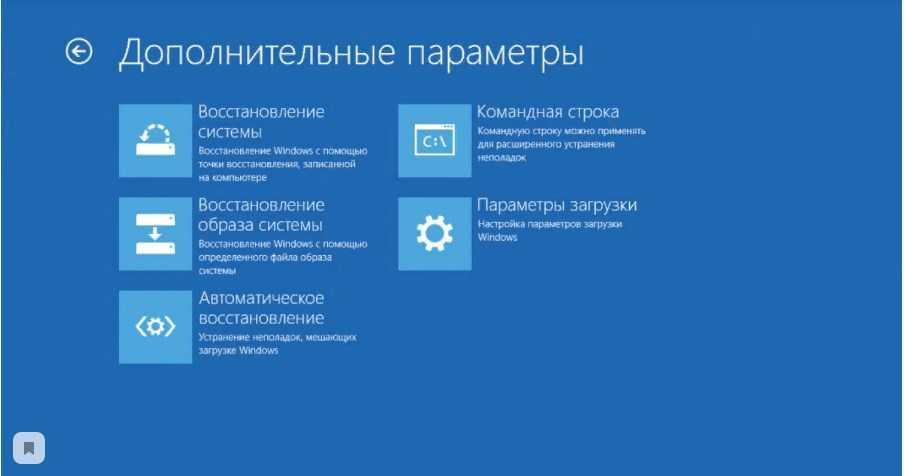 Не стартует Windows 10: как решить проблему