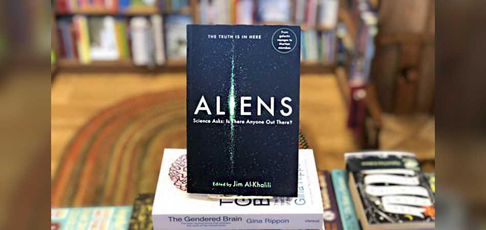 Книга Одиноки ли мы во вселенной