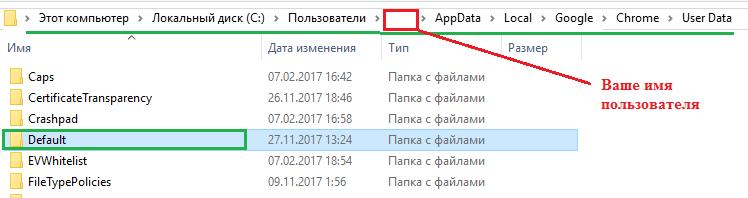 Как сохранить пароли в Google Chrome