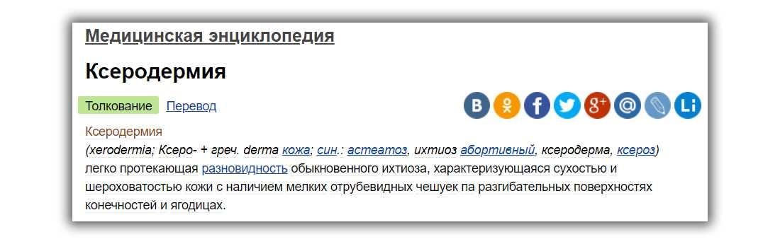 Терминология: изучение английского языка самостоятельно бесплатно