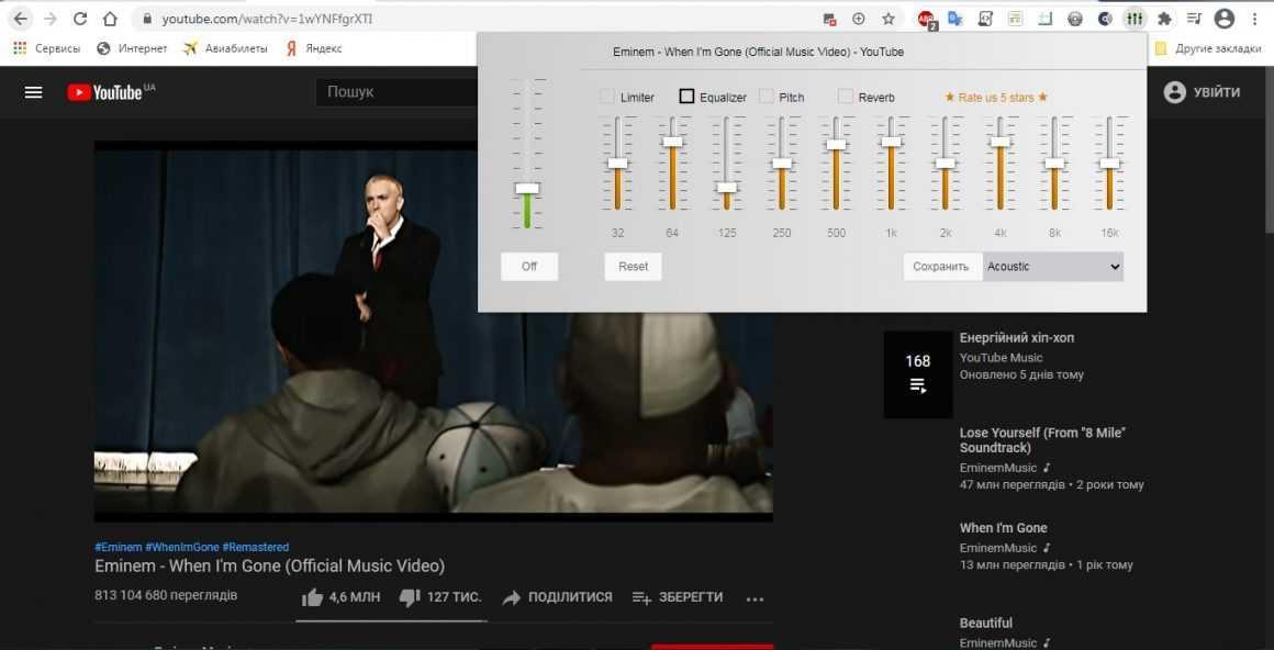 Магазин расширений Google Chrome: плагин для музыки