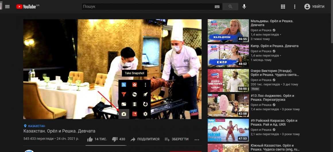 Полезные расширения для Google Chrrome: Magic Actions for YouTube