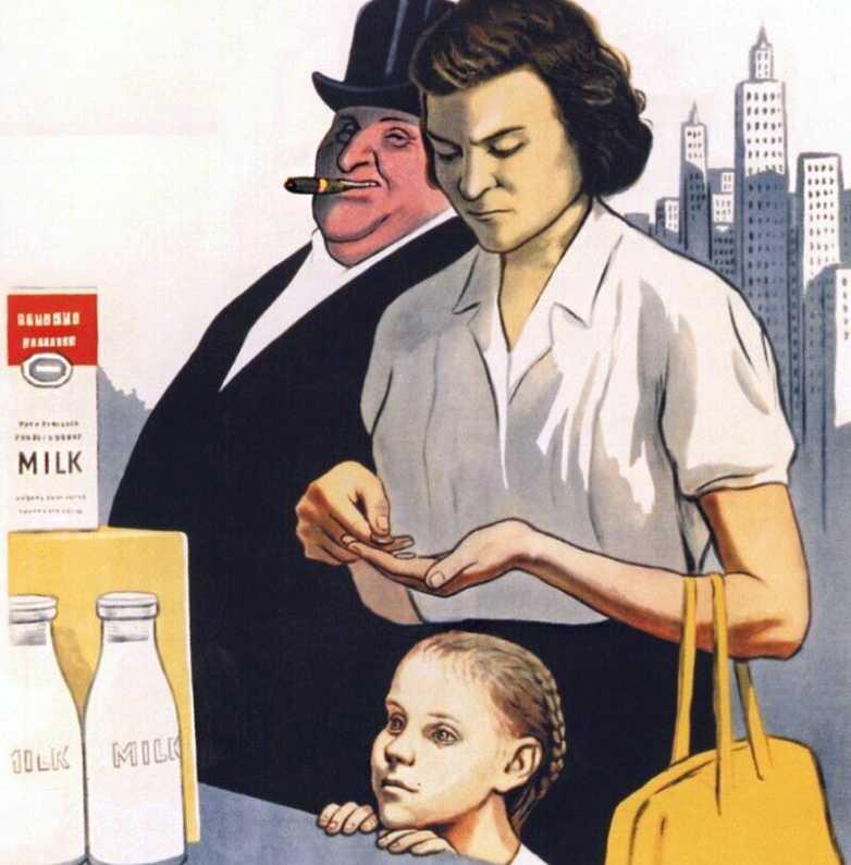 Социализм, коммунизм, капитализм