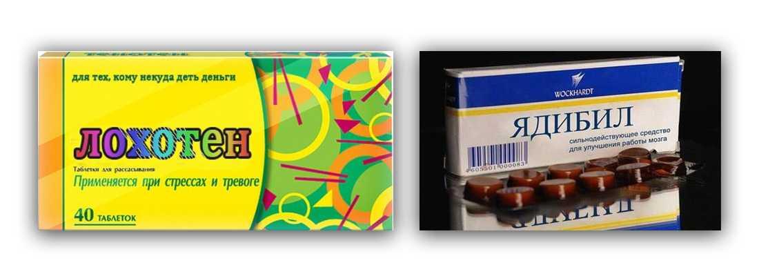 Гомеопатические средства: что это