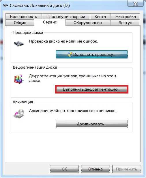 Ошибка данных в crc на жестком диске