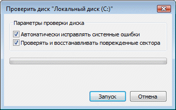 Ошибка ввода-вывода на жестком диске