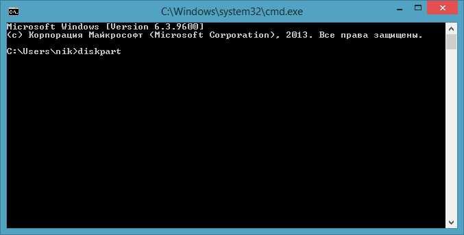 Как создать загрузочный диск Windows 10 на флешку