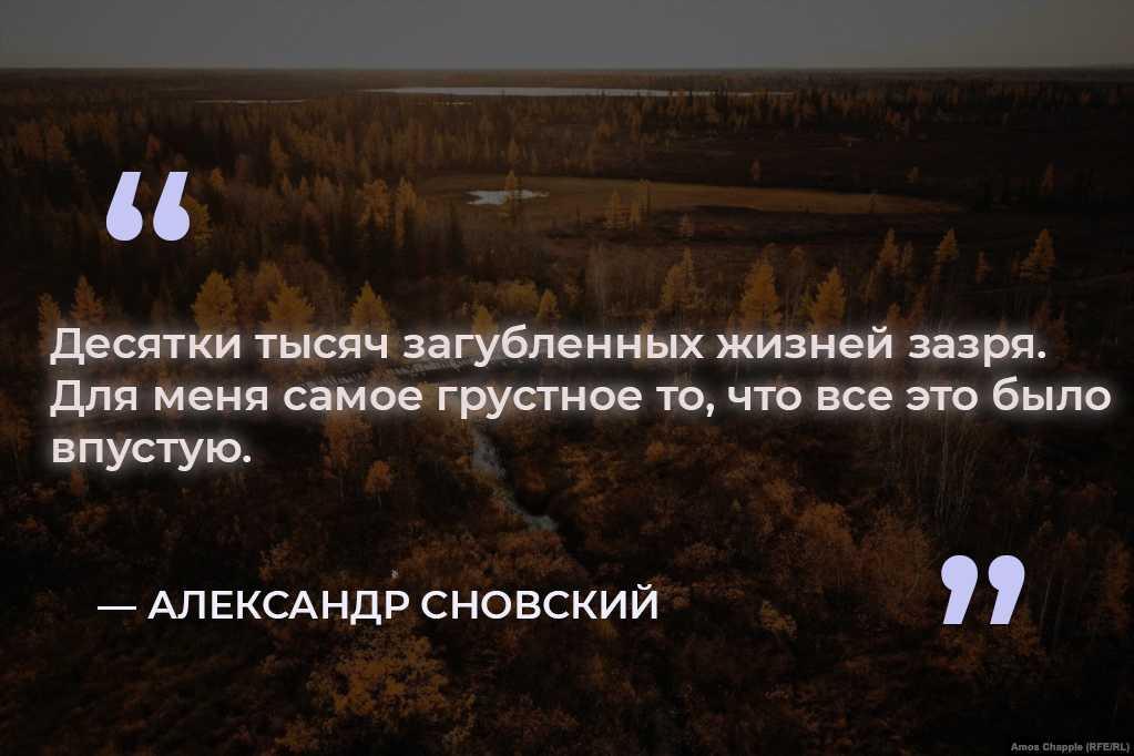 Правда о Сталине и дороге Игарка