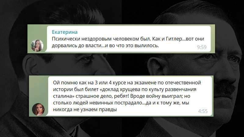 Мифы о Сталине: тиран и убийца