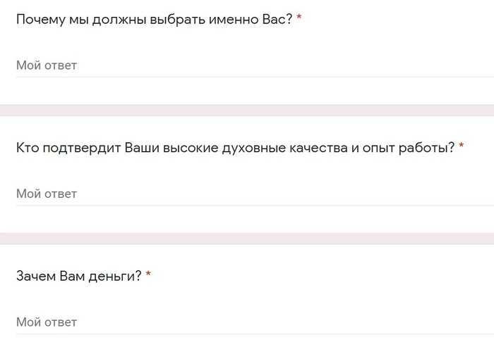 Как устроиться на рабоут в РФ